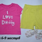 Комплект футболка+шорты (6-9 мес.)