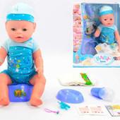Кукла пупс Baby Born, беби борн.  беби бон, новинка