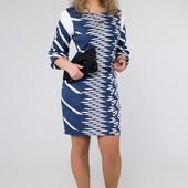 Красивое, нежное платье (46-52рр)