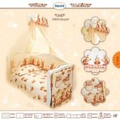 Змінна постіль Twins Comfort С-031 Бджілки