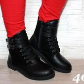 Женские ботинки на осень со шнуровкой