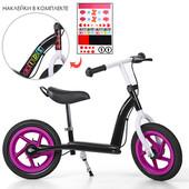 беговел Профи M 3438 AB 12 дюймов велобег с надувными колесами Profi Kids