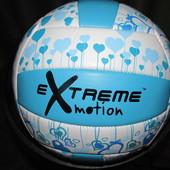 Мячи волейбольные (5 видов)