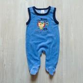 Велюровый человечек для мальчика.  C&A. Размер 0-1 месяц. Состояние: новой вещи