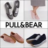 Pull and Bear выкуп каждый день. Испания