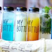 Лучший подарок!!! Бутылка для напитков My Bottle