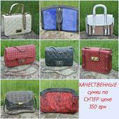 Женская сумка сумочка клатч портмоне кошелек барсетка обложка рюкзак