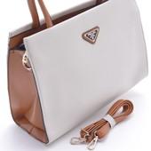 Женская сумка Prada 279 бежевая