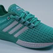 Женские кроссовки Adidas Gazelle Boost