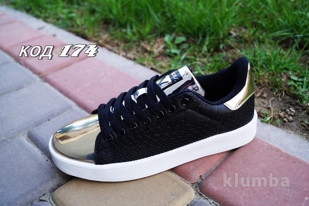 Распродажа кеды женские черные носок метал. польша фото №1