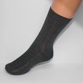Носки темные, светлые
