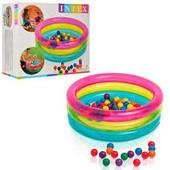 Детский надувной центр с шариками Intex 48674