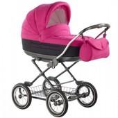 Детская универсальная коляска для детей Roan Marita Lux sc-05-sk