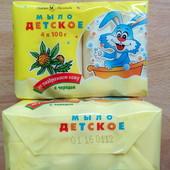 Мыло Детское с чередой, экопак, 4*100 грамм, Невская косметика.