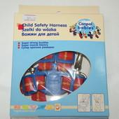 Вожжи для детей от Canpol