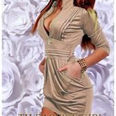 Розпродажа!!! Платье Fashion Girl Бежевий, 42-50
