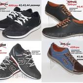 Обувь со скидкой! Мужские кожаные туфли, кроссовки, сандалии распродажа последних размеров в наличии