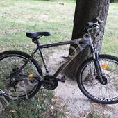 """Велосипед Ardis HT4 26"""" на алюминиевой раме с 21-ой скоростью"""