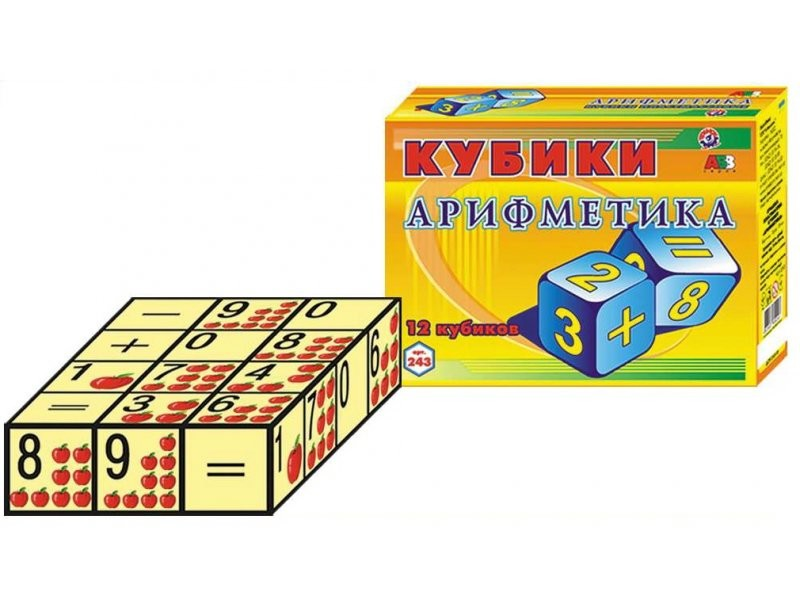 Кубики арифметика 0243 технок фото №1