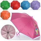 Зонтик детский,трость