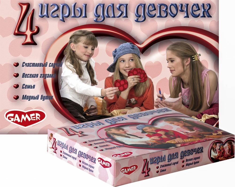 4 игры для девочек фото №1