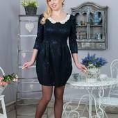 Платье в шикарном стиле ретро р:48-50