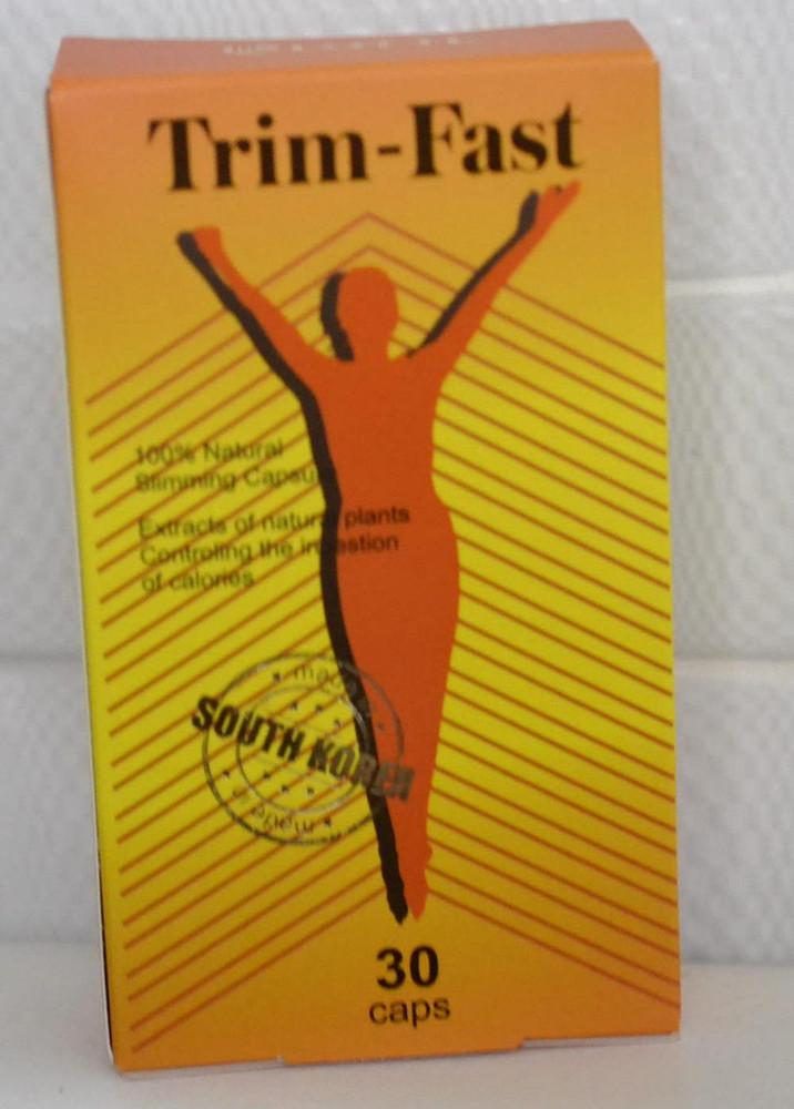 сильный препарат для похудения - Сильные препараты для