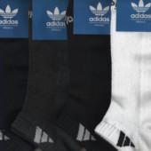 Носки мужские Adidas х/б с сеткой 4 модели 41-46 р., короткие