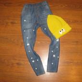 Продам стильные джинсы