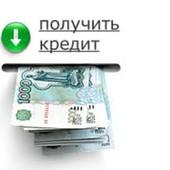потребительские кредиты  без залога до 100000 гривен и без посредников