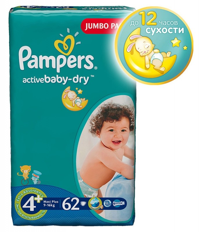 Продам pampers active baby 4+ (62шт) фото №1