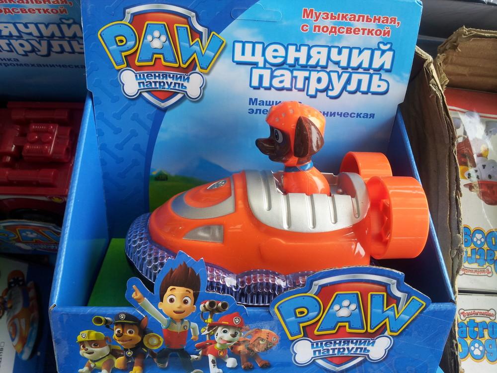 """Электромеханическая машинка """"щенячий патруль"""" фото №1"""