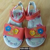 Босоножки для девочки с супинатором, на разную полноту ножки, 20-25 размер, 109-000-2
