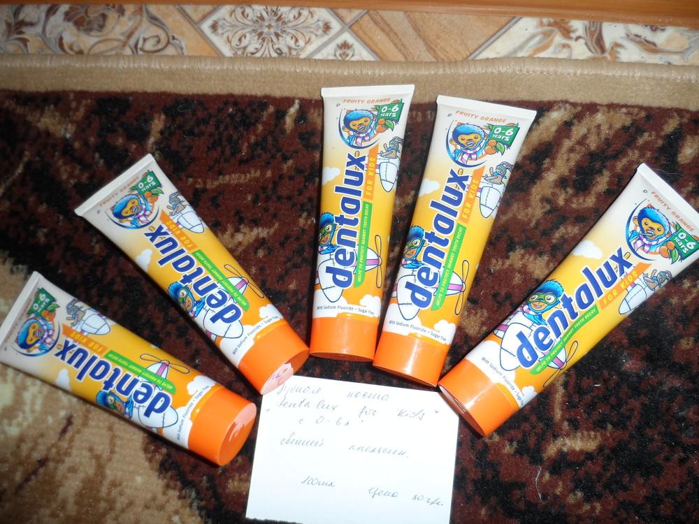 детская зубная паста елкос  фото №1