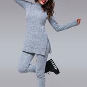Костюм женский спортивный серый 14155
