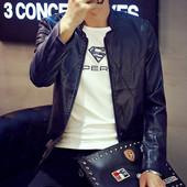 Мужская куртка кожа 48-50