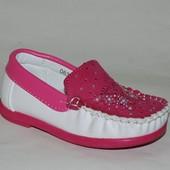 Туфли/ мокасины для девочек ТОМ.М