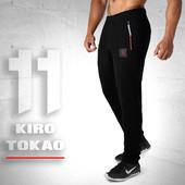 Штаны зимние спортивные  Япония Kiro Tokao (10137)