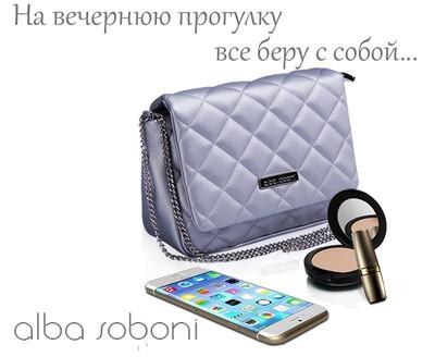 535626ffcb64 Модные женские и детские сумочки, клатчи и рюкзаки Украинского  производителя по выгодной цене, СП