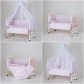 Детский постельный комплект Ласка серия Ажур ( 7 элементов) розовая точка
