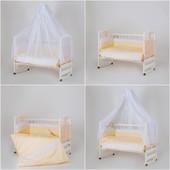 Детский постельный комплект Ласка серия Ажур ( 7 элементов) желтая точка