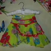 3-4г(98-104см)Яркая юбка St.Bernard.Мега выбор обуви и одежды