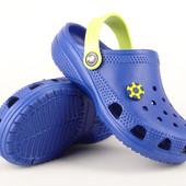 Кроксы детские. Синие