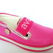 Стильные и красивые туфли / мокасины для девочки, (р. 26-31), код - 382