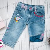 Детские джинсы на  девочку 1 2 4 год года, на девочку, 80 92 104 размер, Турция
