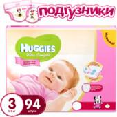 Подгузники Huggies Ultra Comfort для девочек и мальчиков