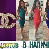 Платье  р-ры 42-48 6 цветов