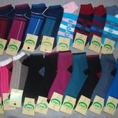 Женские  и мужские носки на все сезоны