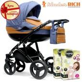 Детская коляска универсальная Kinder Rich - Blaze Denim (3 цвета)