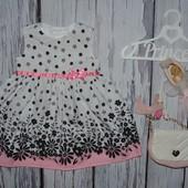 6 - 9 месяцев 9,5 кг Платье сарафан нарядное для модницы